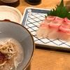 昭和40年創業!道玄坂の鳥佐さんで美味しい焼鳥を。