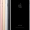 iPhone7発売開始 機種変更するときにこれだけはやっておけ