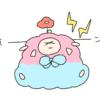 【中医学】めまい・耳鳴りに効く食材【薬膳】