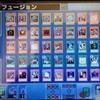 今日の遊戯王DS(XYZユニオンを使ってみた)