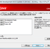 Java SE Development Kit 8 Update 5 for Windows x64