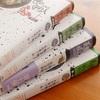 いよいよ今週スタート!わが家の上橋菜穂子さんコーナー。