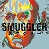 スマグラー(SMUGGLER )