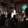 瀬戸内国際芸術祭・秋に行ってきました!