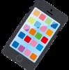 【朗報】UQmobileで「+(プラス)メッセージ」サービス開始(細君の日記・令和3年9月)