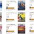 Kindle 写真関連本が最大60%OFFのセール中 〜12/9(月)まで(ナショジオ本もあるよ)