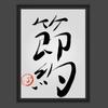 【ゴルフ節約大作戦】楽天ポイントプレゼントキャンペーン実施中【ゴルフ5】