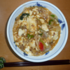 料理と私:   具沢山野菜入り麻婆豆腐