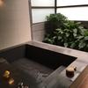 宜蘭のEVAホテルで貸切温泉