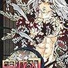 【鬼滅の刃】単行本22巻発売!!本編とおまけページの感想