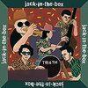 踊れるジャズバンド【TRI4TH】パンク、スカを取入れ最高にロックでファンキー!