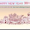 ロサル タシデレ!今日は今年のチベット暦のお正月、元旦