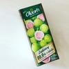 【ドイカムのフルーツジュース】トロピカル感たっぷり!ピンクグアバのジュース@バンコク