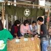 神戸大学で黒豆・黒枝豆を広めたい! 学内企画P!
