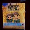 地方書店員が影響を受けたアニメ作品『少女終末旅行』について語る