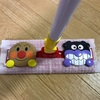 小さなお子様へのプレゼントに☆親も使える、アンパンマンのお掃除ワイパー