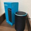 Amazon echo (Alexa) がやってきた