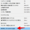 QT コンパイル C2001 定数が 2 行目に続いています。