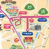 2020京都マラソン回走録④中盤戦! /鍼灸師であり整体師である友人と話をする。。