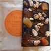 ル・ショコラ・アラン・デュカスのチョコレートを買いました
