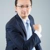 日本は今、会社員が出世しやすい労働環境になっている!