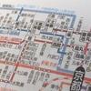 2/25 京都でインフォグラフィックスのワークショップ開催…テーマは嵐電!