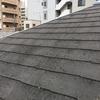 【品川区】リフォーム業者から不具合を指摘されたコロニアル屋根の調査に伺いました...