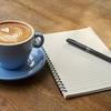 Blogに日記を綴ることをお勧めします!