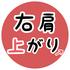 【株デビューから1ヶ月】資産はどう変化したのか?成果報告してみる!