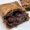 銀座に来たら一度は食べたい!12時、16時に焼きあがる数量限定のチョコレートパイ!銀座 和光 WAKO アネックス