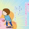 Prime Reading で日本語の本を