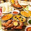 【オススメ5店】姫路(兵庫)にあるインド料理が人気のお店