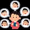 「華人のLINEやチャットの返信は日本人より格段に速い」問題