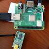 FT-817をRaspberry PiとつないでCATする(1)挿せ、そして、祈れ。