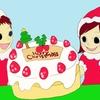 クリスマス イン チャイナ❤中国クリスマスの過ごし方!!