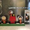 韓国で特別なスヌーピーに出逢うロッテミュージアム「To the Moon with Snoopy」展