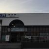 紀州鉄道と和歌山電鐵を取材