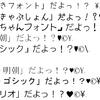 ライセンスゆるめの日本語無償フォント