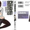 『GUNNERS -ガンナーズ- 5巻』感想、気に入ったヒロインほど酷い目に遭わせるという鬼畜作者:天王寺キツネ