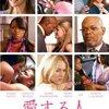 「愛する人」 (2009年)
