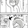 【漫画】産後、髪が抜けると思っていたら・・・
