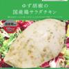 「ファミマ(ファミリーマート)」のおすすめ筋トレ飯!!