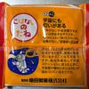 亀田製菓 柿の種から学ぶこと