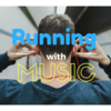 【第8回】Running with MUSIC【Minutes to Midnight】【全曲レビュー】