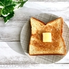 パン好き必食!大人気の高級生食パン 俺のBakery&Cafe 新宿