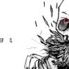 オレカバトル:新序章 呪師ツクヨミ このポンコツばかりの素晴らしい世界
