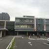 広島県の不妊治療助成金について