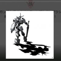 まとめブログ(ゲーム・漫画)