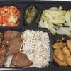 【弁】お持ち帰りと配達特集(22):種類豊富な台湾料理弁当「款待台菜」@中山林森
