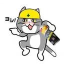 現場猫の投資日記